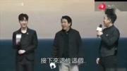 《另一出好戏》徐峥客串地铁路人 黄渤独白让好友客串为了纪念