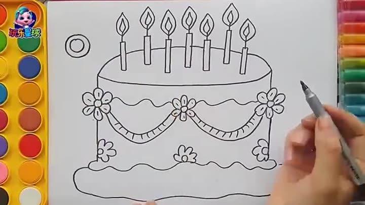 简单易学的生日蛋糕儿童简笔画