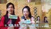 杨紫邓伦一起上台领奖,这俩人真是配一脸!