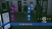 关灯拆电影葛颖拆长镜头之《不夜城》幻影忍者大国语电影免费97图片