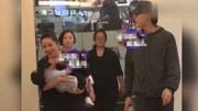 靳东袁泉采访视频曝光,春晚舞台合唱时都险些落泪 关注魔娱君