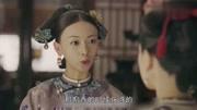 延禧攻略:純妃被勒死前說出了魏瓔寧的死亡真相,原來她才是主謀