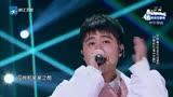 《夢想的聲音2》畢曉鑫演唱《我坐在這里》