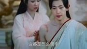 楊紫和鄧倫再次合體,連衣服都一樣,網友:甜死人了