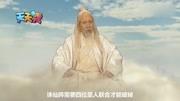 揭秘真實的丐幫 乞丐祖師爺曾救濟圣人