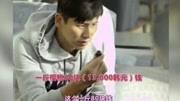 秋瓷炫用一句話解釋中國春節打臉韓國明星, 難怪中國觀眾喜歡她!