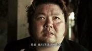 电影《疯狂的赛车》徐峥被黑社会群殴片段!徐峥:有没有有没有!