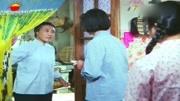 经典老电影《喜盈门》片段,这样才像一个家嘛!