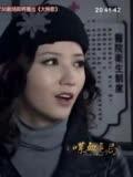 喋血独白第16集谍战抗战v独白电视剧730剧场版电影电视剧人物危局经典图片