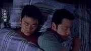 人在囧途:王宝强开车竟能睡?#29275;?#30452;接吓坏徐峥,没死也是厉害