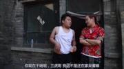 大陆农村妇女性交视频_搞笑,农村妇女在门口站着,这时村长家儿子散烟,她不抽后果很严