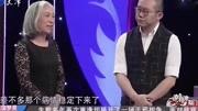 外国美女和重庆老公台上划拳,涂磊:形象大变啊!谢谢你来了