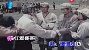 陈惠英,郭新龙《红军阿哥你慢慢走》经典影视歌曲