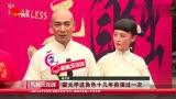 """46歲的趙文卓重披戰袍!時隔17年再演""""霍元甲""""!"""