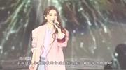 林俊杰唱《你是我的唯一》田馥甄表情亮了