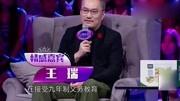 《非常完美》:刘易正母亲是自己班主任称儿时太惨,长大才放飞自我!