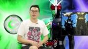 """【玩家角度】國產盜版""""限定配色款""""假面騎士蓋茨表盤"""