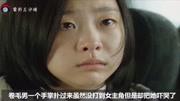 看一次哭一次系列,宋仲基主演爱情电影,至今是同类题材票房冠军