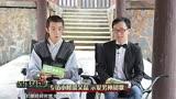 專訪小鮮菜吳磊 示愛男神胡歌—娛樂猛回頭