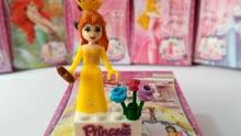 诺霓宝贝玩具时光:乐高玩具拼装贝儿公主,他是美女与野兽中公主