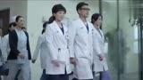 產科醫生:新來的肖主任帶著醫生查房,好威風啊!