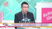 臺灣節目:港珠澳大橋的通車,這是百年大計,這是真正的前瞻!