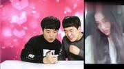 韩国女明星嫁给中国网红表情包搞笑gif制作软件图片