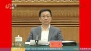 赢家大讲堂 唐骏:中国企业的国际化管理之路(二)