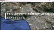 一分鐘帶你游遍美國加州大學洛杉磯分校