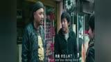 《心花路放》最搞笑的一段,徐崢和黃渤太搞笑了