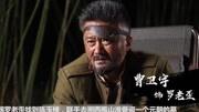 鬼吹灯之怒晴湘西:陈玉楼联手鹧鸪哨,大战六翅蜈蚣、终极尸王