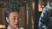 《如懿传》皇上看到海兰身上妊娠纹,连忙盖上被子