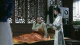 《步步驚心》十四爺終于放下了一樁心事, 因為是若曦說的皇上傳位給了四爺所以他信!