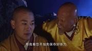 胡歌新剧《凡人修仙传》开拍,网友直呼换女主角,别毁经典