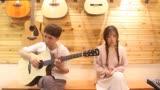 清純小姐姐吉他彈唱《不染》 回眸一笑是心動的信號