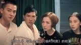 《临时同居》合作后,欧豪强烈表白杨颖:是理想型女