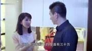 """佟俊銘和蔡總吃飯,張口就點""""佛跳墻"""",梁馨低聲提示:很貴的!"""
