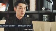 胡歌超帥亮相第55屆金馬獎頒獎典禮紅毯,哇塞好久不見