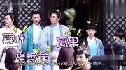 《青云志3》震撼開拍! 男主不是李易峰, 女主趙麗穎竟然換