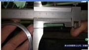 基游标卡尺和螺旋测微器的读数