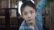 譚松韻嬌俏來滬人氣高 周銳為新劇角色保密