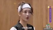 《明星大侦探》第四季开录 刘昊然白敬亭同框贡献同款表情包