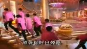 汪明荃和28位小生跳舞 古天乐张智霖郑伊健钟汉良郑嘉颖等