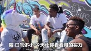 Rap教学:怎么练说唱、Freestyle和Battle