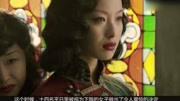 【倪妮】【張藝謀和他的金陵十三釵】紀錄片CUT