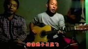 云南临沧佤族本地人弹唱的《心有千千结》听说当地人很喜欢这首歌