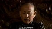康熙王朝:藍齊兒為容妃刷馬桶!警告康熙:東西給你!一刀兩斷!