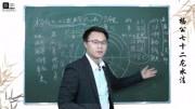 王炳程老師點評當地風水先生, 不懂楊公風水, 最終害人害己
