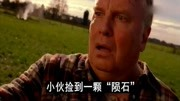 膽小者電影解說:4分看美國恐影《鬼玩人3》
