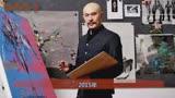撞脸海王的徐锦江副业曝光,一幅画能卖700万